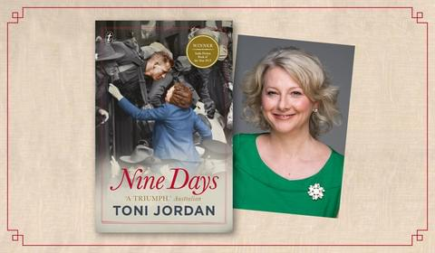 Toni Jordan's Nine Days on the VCE English/EAL Text List!