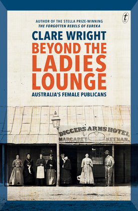 Beyond the Ladies Lounge