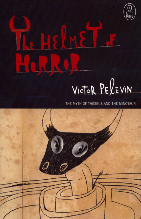 The Helmet of Horror