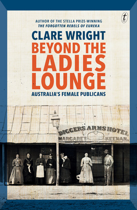 Beyond the Ladies Lounge