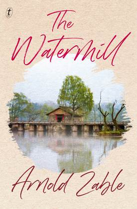 The Watermill