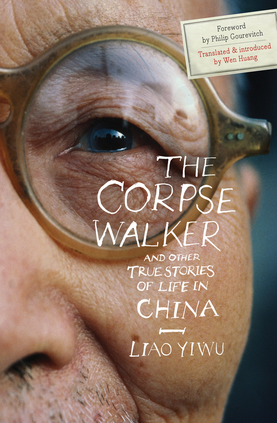 The Corpse Walker