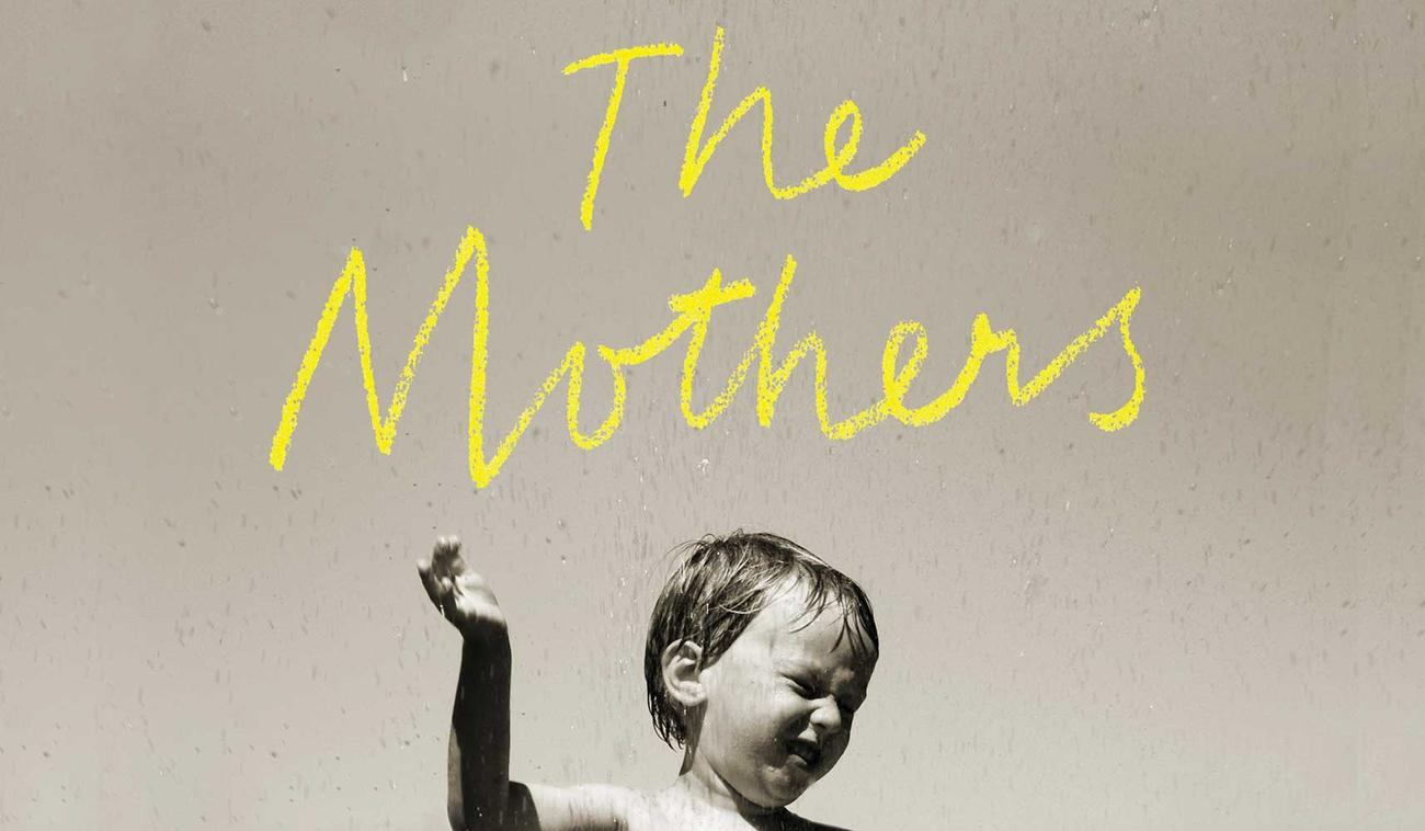 Detail from The Mothers cover