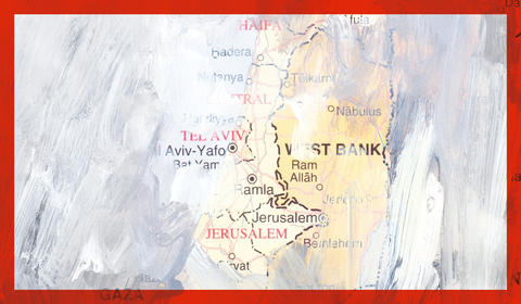 The Six Day War: Fifty Years On. A Land Without Borders by Nir Baram