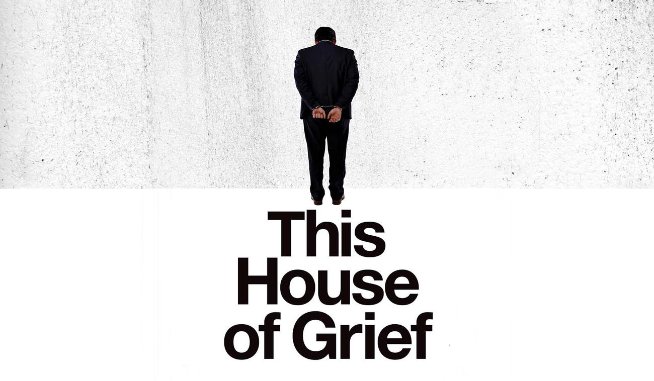 This House of Grief cover detail